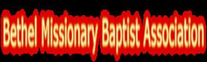 LogoBethelMBAGlow.png